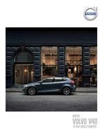Ofertas de Volvo, Volvo V40