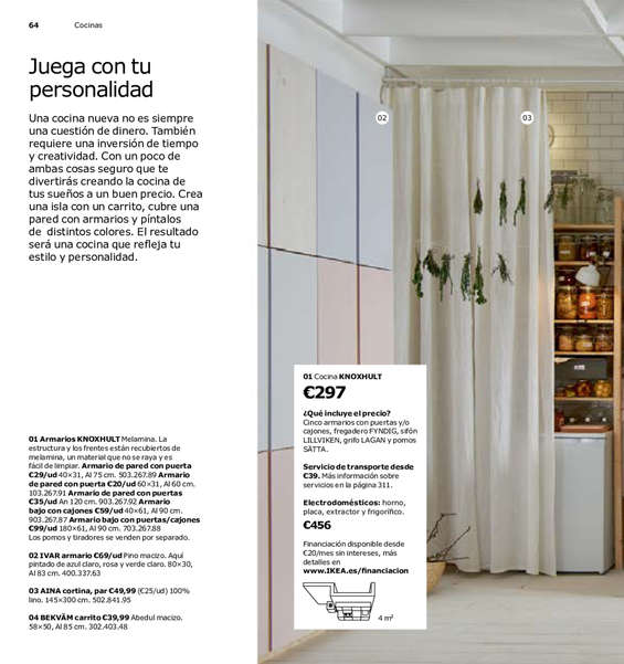Comprar cortinas barato en v lez m laga ofertia for Ikea malaga telefono