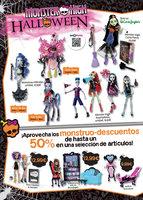 Ofertas de El Corte Inglés, Halloween