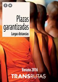 Plazas Garantizadas Verano 2016
