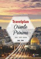 Ofertas de Halcón Viajes, Oriente Próximo 2015-2016