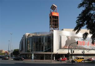Centro Comercial Zig Zag City