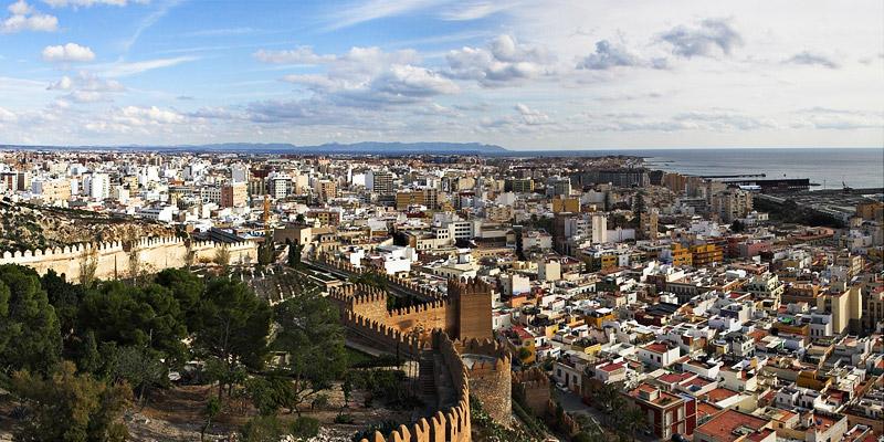 Catálogos y ofertas de tiendas en Almería