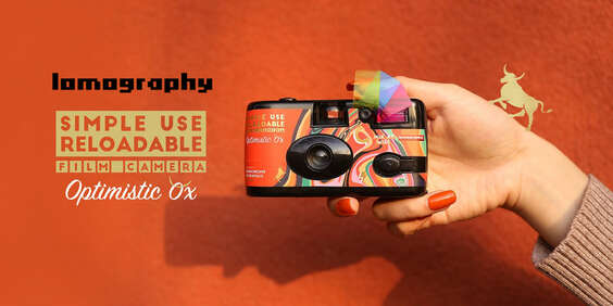 Ofertas de Lomography, Simple use
