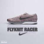 Ofertas de Nike, FlyKnit