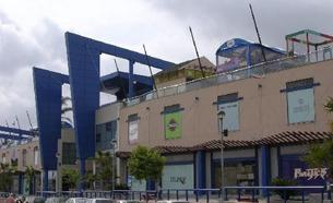 Centro Comercial La Marina