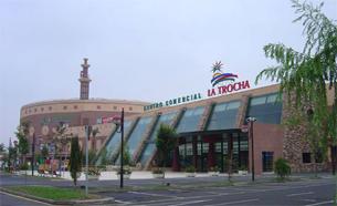 Centro Comercial La Trocha