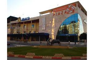 Centro Comercial San Fernando Plaza